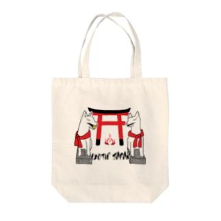 稲荷神社 Tote bags