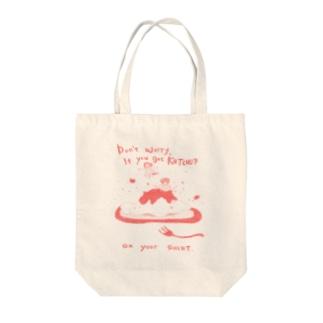 ケチャップ Tote bags