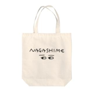 eye- series NAGASHIME トートバッグ