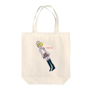 統合失調症 Tote bags