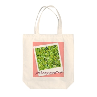you're my sunshine! Tote bags