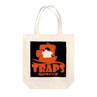 カルカソンヌTRAPS Tote bags