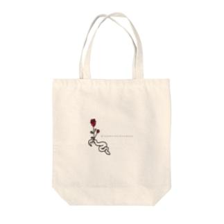 Mikakeniyoranumono Tote bags