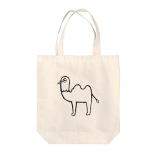 ぽっぽラクダ(mono) Tote bags