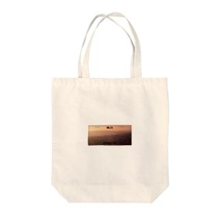 ナンバープレート【夕】 Tote bags