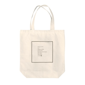 love{ love:200%; } Tote bags