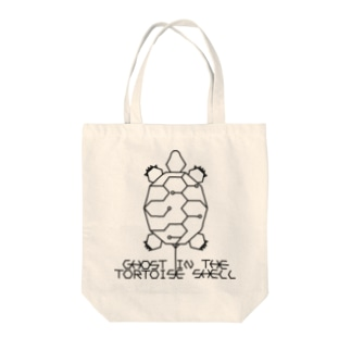 Ghost In The Tortoise Shell Tote bags