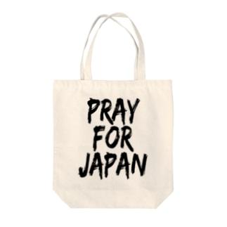 PRAY FOR JAPAN Tote bags
