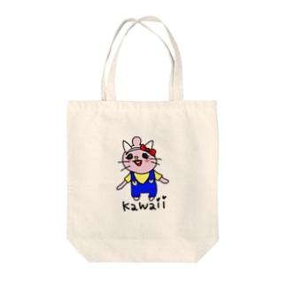 てきぃさん Tote bags