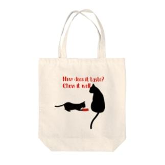 猫の親子 Tote bags