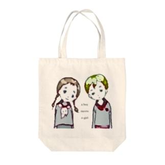 boy meets girl Tote bags