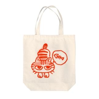 ニマちん(オレンジ) Tote bags