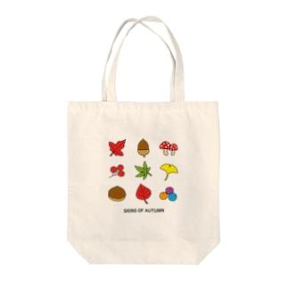 秋のイメージ2 Tote bags