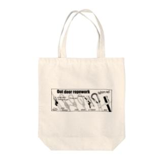 アウトドア・ロープワーク(透過) Tote bags