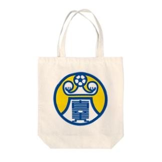 パ紋No.2777 真美 Tote bags