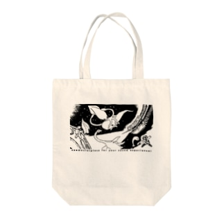 NewMasterpiece Tote bags