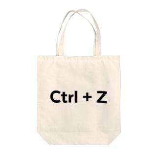 Ctrl+Z Tote bags