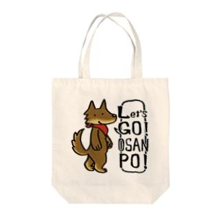 おさんぽおおかみ Tote bags