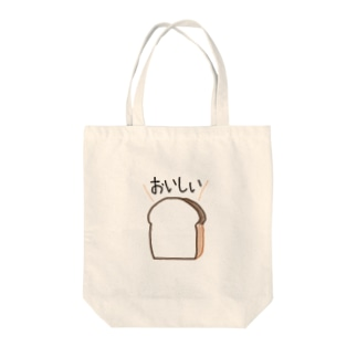 おいしい食パン Tote bags