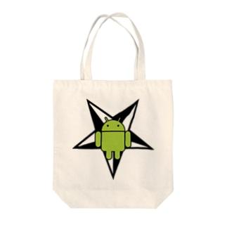 ドロイド君と逆五芒星 Tote bags