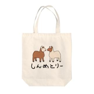 リャマ Tote bags