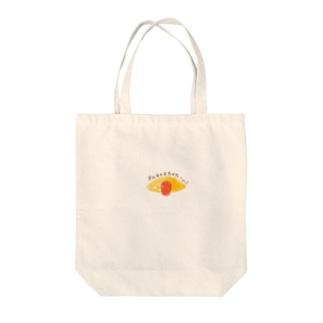 おむおむ!!! Tote bags