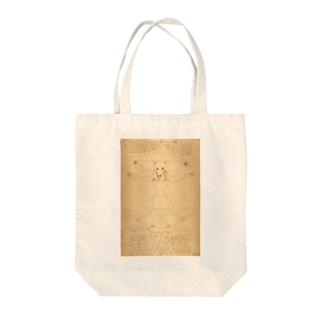犬体図 Tote bags