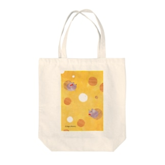 Delicious cheese house. Tote bags
