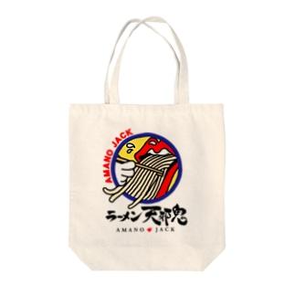 ラーメン天邪鬼エコバッグ Tote bags