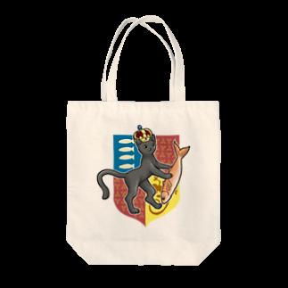 さんずい堂の猫の王国の紋章 Tote bags