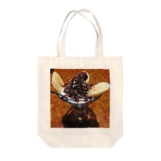 ミニチョコバナナパフェ Tote bags