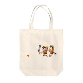 ちょんだら~ Tote bags