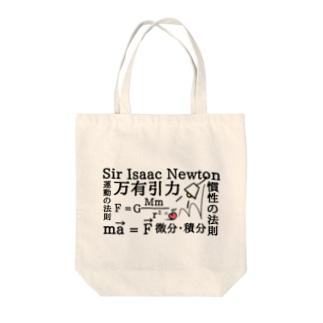 Sir Isaac Newton Tote bags