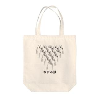 ねずみ講 Tote bags