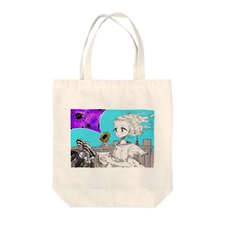 コスモひまわりちゃん Tote bags
