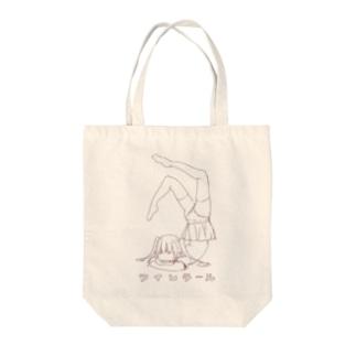 ツインテール少女 Tote bags
