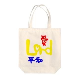 愛平和 Lord Tote bags