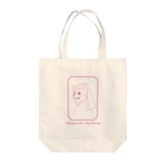 真珠の耳飾りのチワワ Tote bags