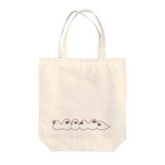 ねぶん(しろいっぱい) Tote bags