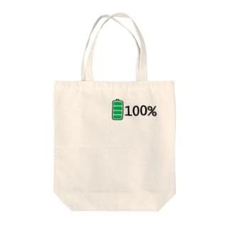 100% Tote bags