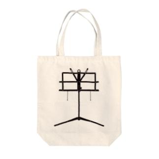 譜面台 Tote bags