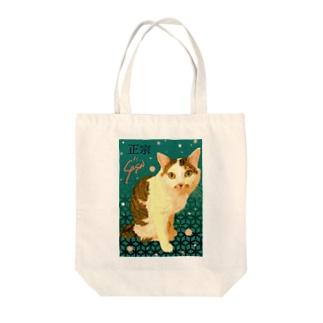 正宗くん和風 Tote bags