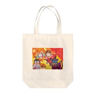 秋の到来 Tote bags