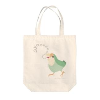 Gyoeeeeeコザクラインコ Tote bags