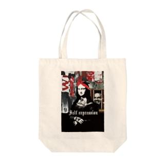 ストリートアート モナリザ Tote bags