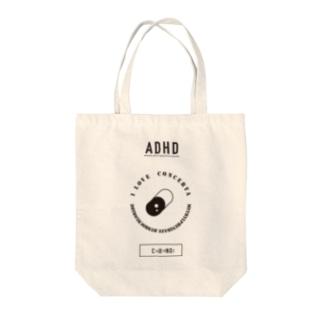 ADHD・コンサータ Tote bags