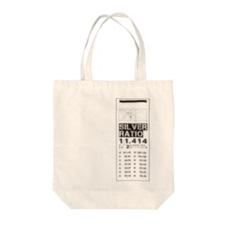 白銀比デザイン Tote bags