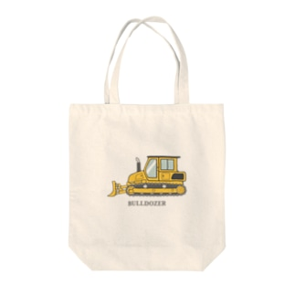 ブルドーザー Tote bags