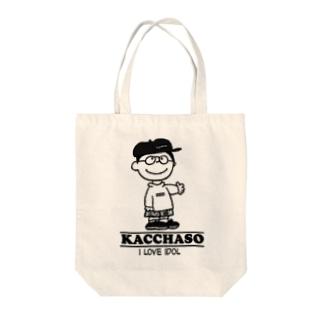 オフィシャル Tote bags