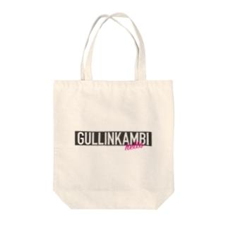グリンカムビ 北欧神話 Tote bags
